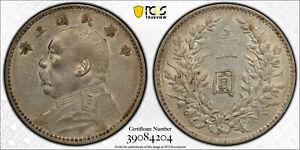 1914 (Year 3) China Republic Dollar PCGS AU-50