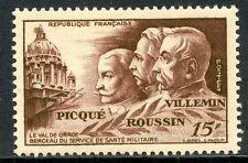 TIMBRE FRANCE NEUF N° 898 ** VAL DE GRACE PARIS / PICQUE / ROUSSIN / VILLEMIN