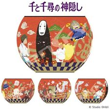 Ensky Studio Ghibli Spirited Away Art Bowl Jigsaw Puzzle 80 + 4 Piece Flower Pot