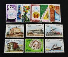 nystamps British Qatar Stamp # 196/231 Mint Og H/Nh $50 J15y3218