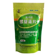 100gx Spirulina Tablets Enrichment Favorite Pet Food for Fish Crystal Red Shrimp
