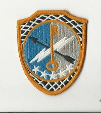 US ARMY PATCH - 780TH MILITARY INTELLIGENCE BRIGADE