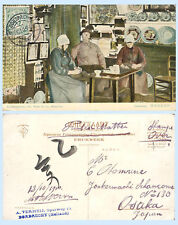 Netherlands 1910 Picture Postcard Cover Dordrecht to Osaka Japan Family Home Int
