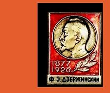 SECRET POLICE KGB NKVD FELIX DZERZHINSKY SOVIET  RUSSIAN ORIGINAL BADGE PIN