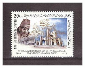 38413) Ir An 1989 MNH M.H.Shahryar 1v
