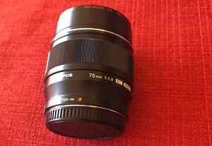 Olympus zuiko 75mm f/1.8 lens for micro four thirds system