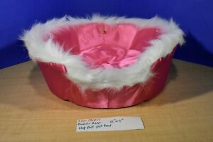 Build-a-Bear Hot Pink Satin With White Faux Fur Pet Bed(310-1910-1)