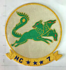 Original vintage Navy Helicopter HC-7 / HELSUPPRON squadron patch 1960'
