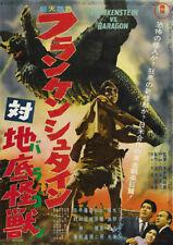 Frankenstein vs Godzilla Japanese Horror movie poster print