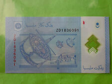 Malaysia RM1 Polymer Replacement (UNC) ZD 1836091