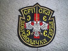"""SERBIAN VOLUNTEER GUARD (""""ARKAN'S TIGERS"""") Patch, Nice Repro-was used in a movie"""
