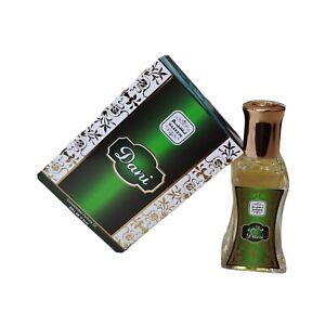 2xNASEEM AL HADAEQ DANI ARABIAN FRAGRANCE LONG LASTING PERFUME OIL/ATTAR/IT 24ML