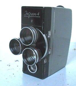 CAMERA 8mm EKRAN 4,  3 OBJECTIFS, POIGNEE, ETUIS. FONCTIONNE