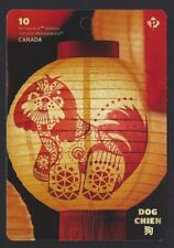 2018   Canada Booklet     Lunar Year Of The Dog      Brand New Issue