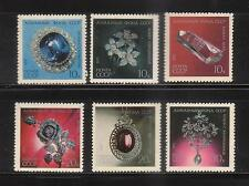 RUSSIA  1971  SC 3917-22 COLLECTION  PRECIOUS JEWELS  MNH LOT   #  7110