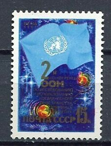 30348) Russia 1982 MNH Un Conference 1v. Scott #5058
