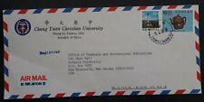 1991 Taiwan Chung Yuan University Cover ties 2 stamps cd Chungli to USA