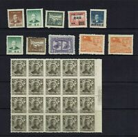 CHINA... COLLECTION  OF MINT STAMPS & BLOCK OF 20