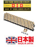 DID STANDARD 520 GOLD & BLACK MOTORCYCLE DRIVE CHAIN 520 120L 120 L LINKS