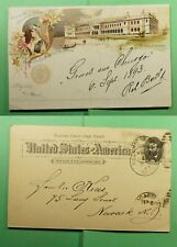 DR WHO 1893 WORLDS COLUMBIAN EXPO PICTORIAL POSTAL CARD CHICAGO IL  f52367