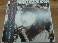 Kate Bush The Dreaming  Japan 1982 EMI  Promo With Obi  & Insert EMS -91044