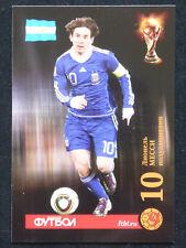 "2014 Russian Weekly ""Football"" (no Panini) Calendar card Lionel Messi"