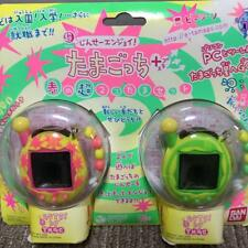Bandai Tamagotchi Plus green from jAPAN