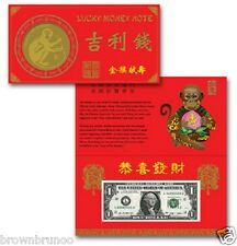 2016 Lucky Money Year Of The MONKEY 8888 US $1 Dollar Note 2013 Richmond VA NEW