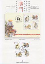 Macau China stamp PGS #138 1998 Macau seen by Didier Rafael Bayle MO132281