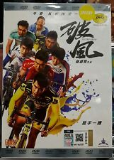 Hong Kong Movie DVD: To The Fore 破风 (2015)_Good English Sub_FREE SHIPPING