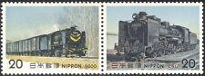 GIAPPONE 1975 Treni/macchine a vapore/Locomotive/Trasporto/Rail 2 V Set PR (n25172a)