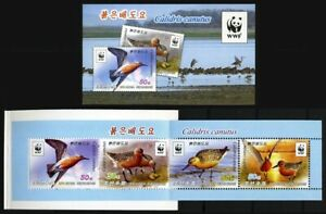 2015 Korea, fauna, birds, WWF, booklet