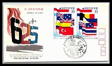 BH GOLDPATH: KOREA FIRST DAY COVER CV782_P22