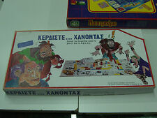 VINTAGE 80'S BOARD GAME GO FOR BROKE GREEK MYTHOLOGY MINT COMPLETE