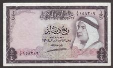 Kuwait Banknote 1/4 Dinar - 1968 Issue - First Issue - Pick # 1 - Scarce - Rare
