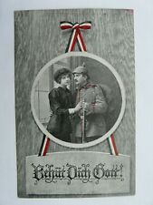 "German Feldpost/ Postcard. Soldier with Sweetheart. ""Behüt dich Gott!"" (643)"