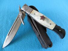 WWII Russian Soviet Red Army Folding Knife Dirk Dagger with Sheath