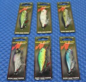 Matzuo Okoru Shad Popper Topwater Rattle Lures 1/4 oz. EACH SOLD SEPARATELY!!