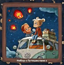 Kids Wooden Jigsaw puzzles Mr.puzz Journey 61 pcs NEW