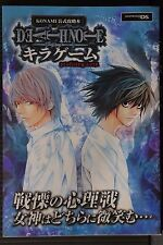 JAPAN Death Note Kira Game -profiling note- Konami Official Strategy Guide