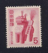 Japan  1953  Sc #594  New Year  MNH  (3-5166)