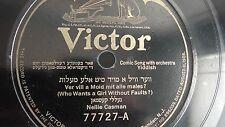 Jewish Yiddish 78rpm – Nellie Casman – Victor #77727