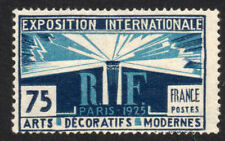 France 75 Cent Stamp c1924-25 Mounted Mint Hinged (3902)