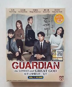 Korean Drama DVD GOBLIN The Lonely and Great God 2017 GOOD ENG SUB All Region