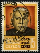 Ceylon 1969 SG # 552 A.E. goonesinghe utilizzato #D 29548