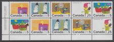 Canada #523a 5¢ Christmas Children's Designs LL Plate Block MNH