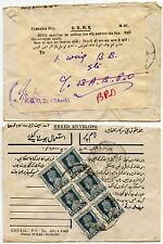 India WW2 urdu Green Envelope con blocco affrancatura anticipata base PO13 + ohm etichetta
