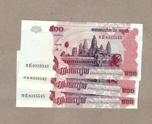 3 CAMBODIA BANKNOTES, 2002 YEAR UNC , 200 RIELS