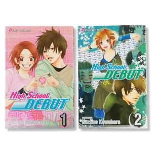 High School Debut Volumes 1 and 2 English Manga Viz Media