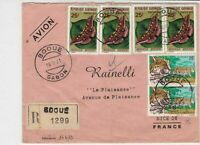 Rep Gabonaise 1971 Regd Airmail BOOUE Cancels Panther+Bflys Stamps Cover Rf30765